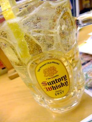 2012_0104ブログ0061