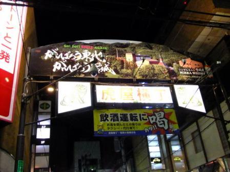 2012_0104ブログ0289