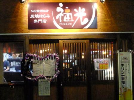 2012_0104ブログ0273