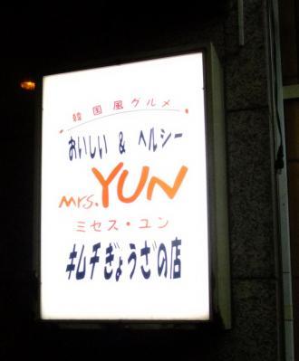 2012_0116ブログ0010