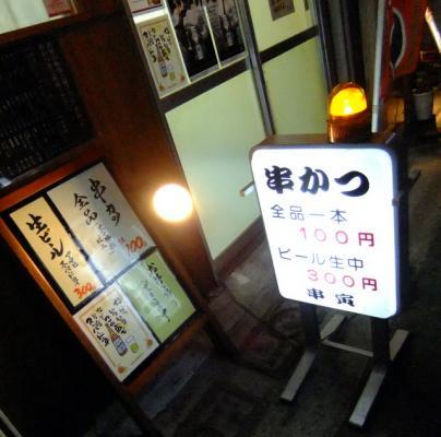 2012_0116ブログ0009
