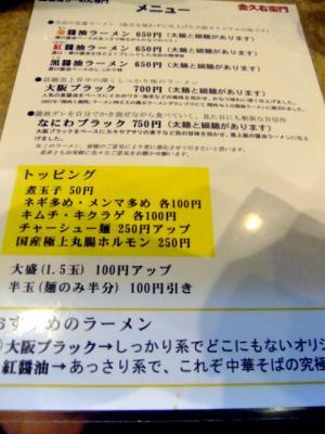 2012_0125ブログ0015