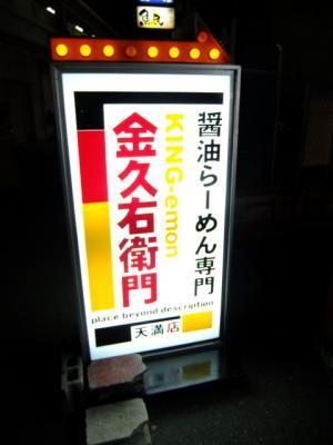 2012_0125ブログ0024