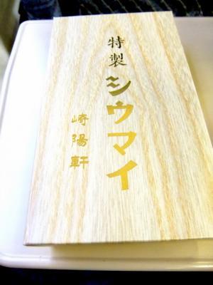 2012_0104ブログ0354
