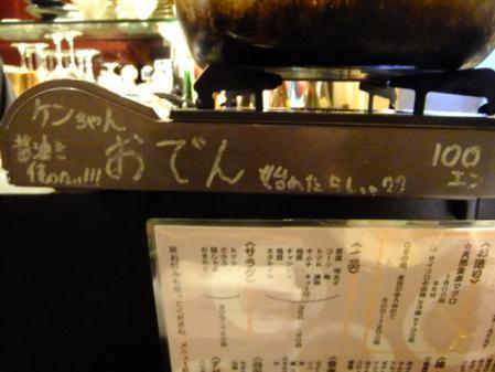 2012_0202ブログ0024