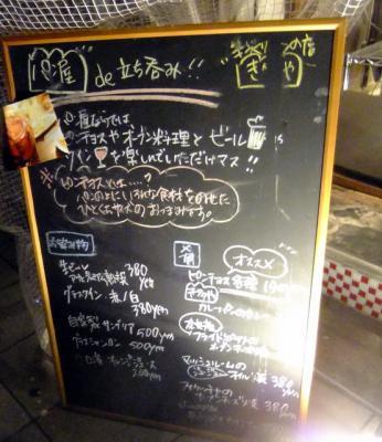 2012_0204ブログ0025