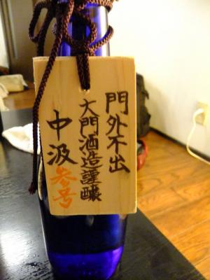 2012_0204ブログ0063