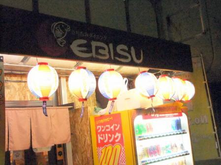 2012_0225ブログ0037