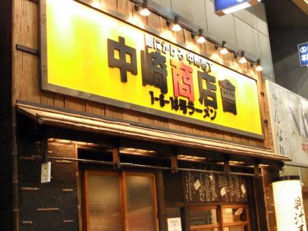 2012_0228ブログ0006