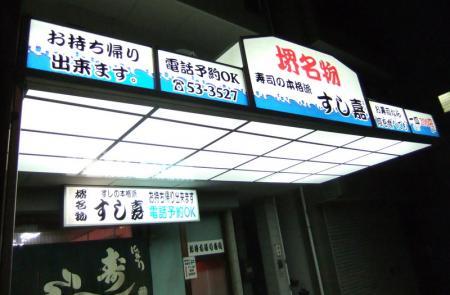 2012_0229ブログ0014k