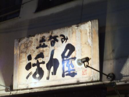 2012_0313ブログ0036