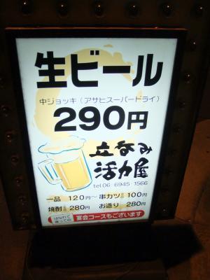 2012_0313ブログ0038