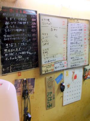 2012_0320ブログ0050