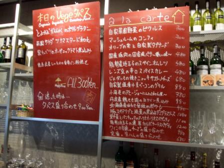 2012_0322ブログ0012