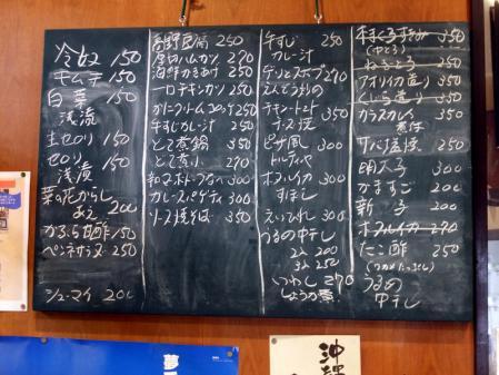 2012_0323ブログ0011