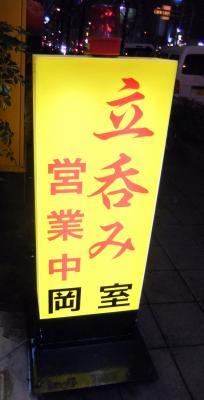 2012_0323ブログ0015