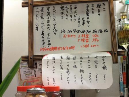 2012_0327ブログ0009
