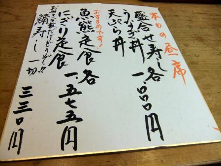 2012_0408ブログ0014