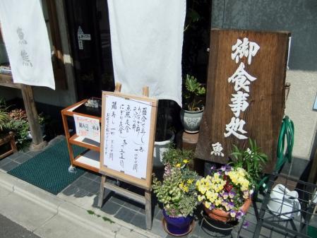 2012_0408ブログ0026