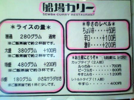 CA3A1046_20100819064402.jpg