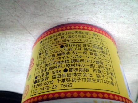 CA3A3064.jpg