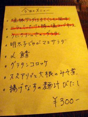 IMG_7401a.jpg