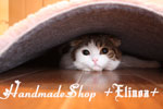 HandmadeShop +Elinor+