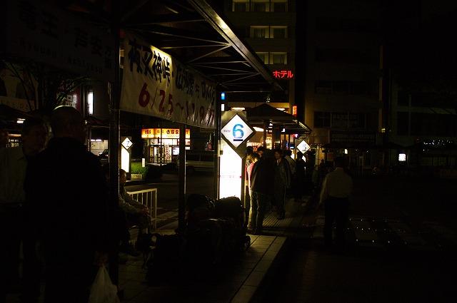 IMGP4702.jpg