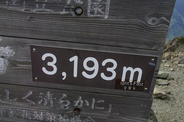 IMGP4831.jpg