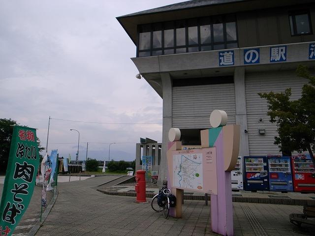RIMG0374.jpg