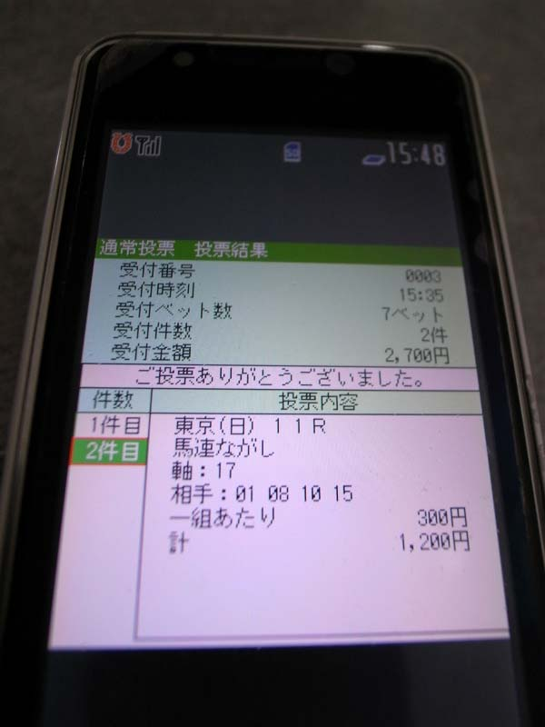 RIMG0396.jpg