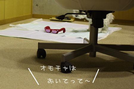 10_23_0941.jpg
