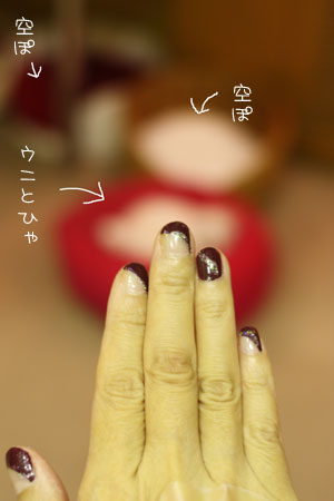 10_2_8045.jpg