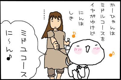 12_1.jpg