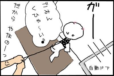 12_4.jpg