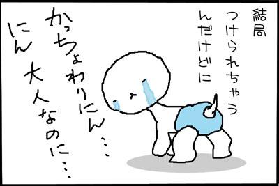 14_4.jpg