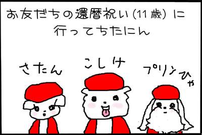16_1.jpg