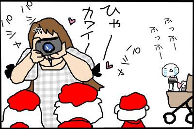 16_2.jpg