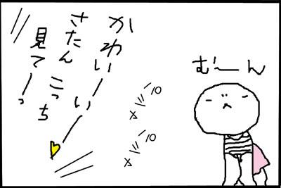 16_3.jpg