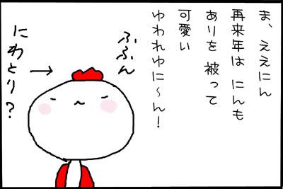 16_4.jpg