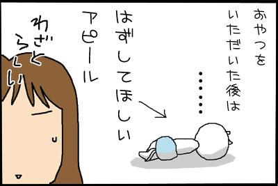 17_4.jpg