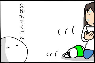 6_4.jpg