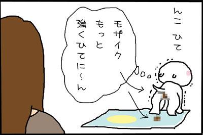 9_4.jpg