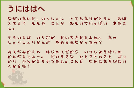 mero_nasha_4.jpg