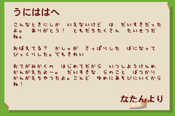 natan_5.jpg