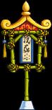 Aran slot image