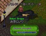 Bane Dragon
