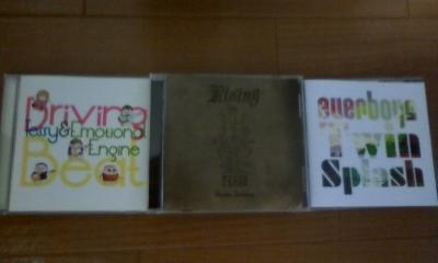 CD8・27発売!