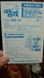 2011101607590000.jpg