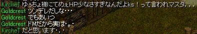 2010.12.3ゆぅちょ様